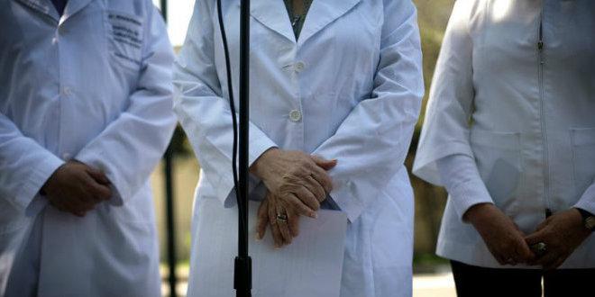 277 médicos generales del sector público deberán dejar los consultorios